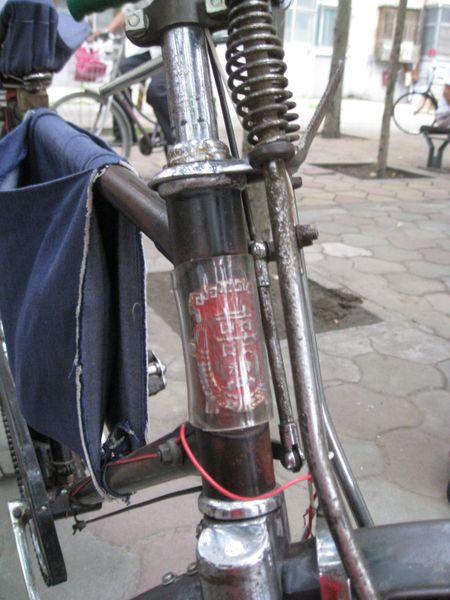 Hong Qi Bicycle 1