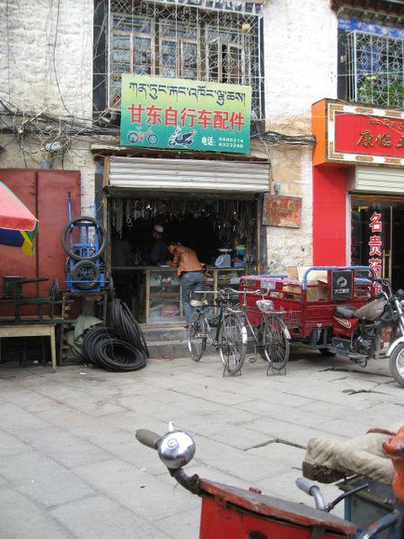 Tibetan Bicycle Store
