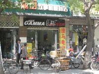Dong Si Shi Tiao Bicycle shop 3