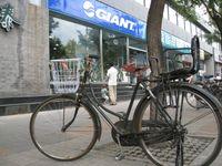 Beixingqiao Giant bicycle shop and flying pigeon