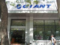 Giant eCycle shop Beixingqiao