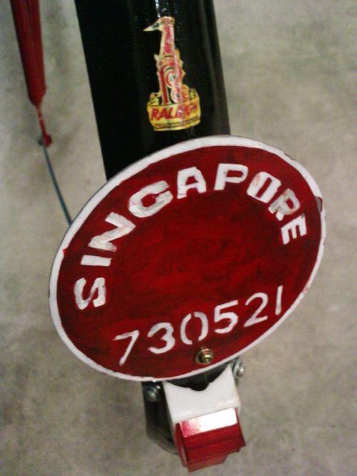 Singapore Plate