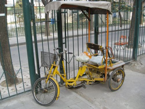 Beijing Bicycle Car 2