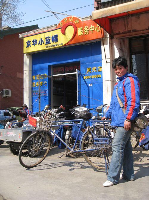 Yongjiu Forever My New Bike...and the Laoban