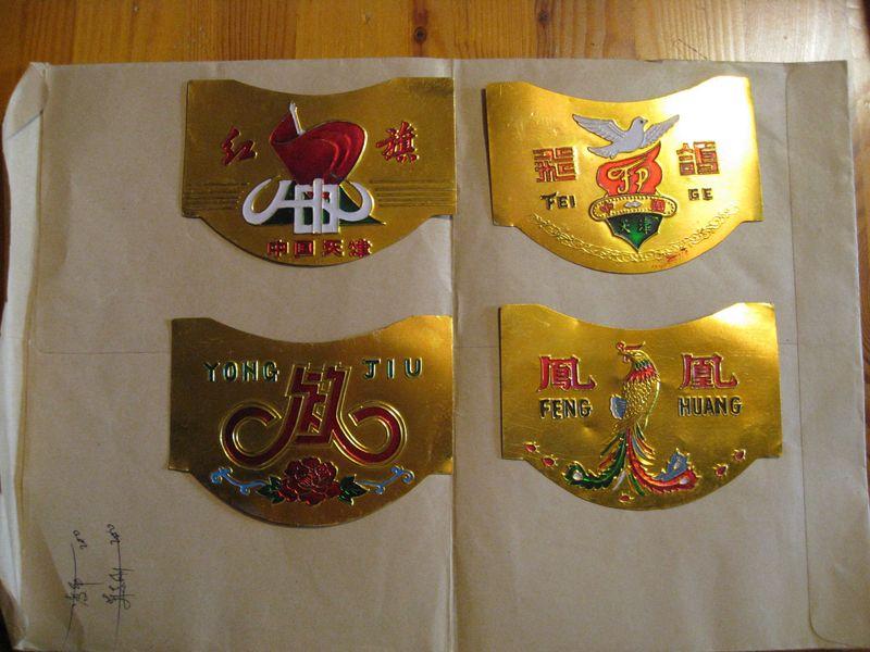 Rear badges
