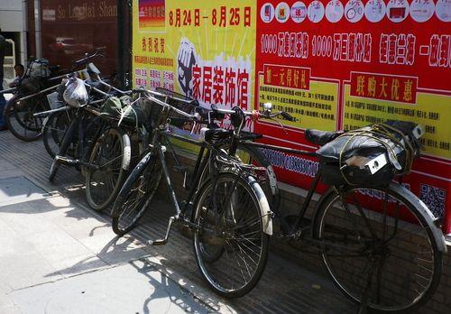 China....A...aug.18... 141